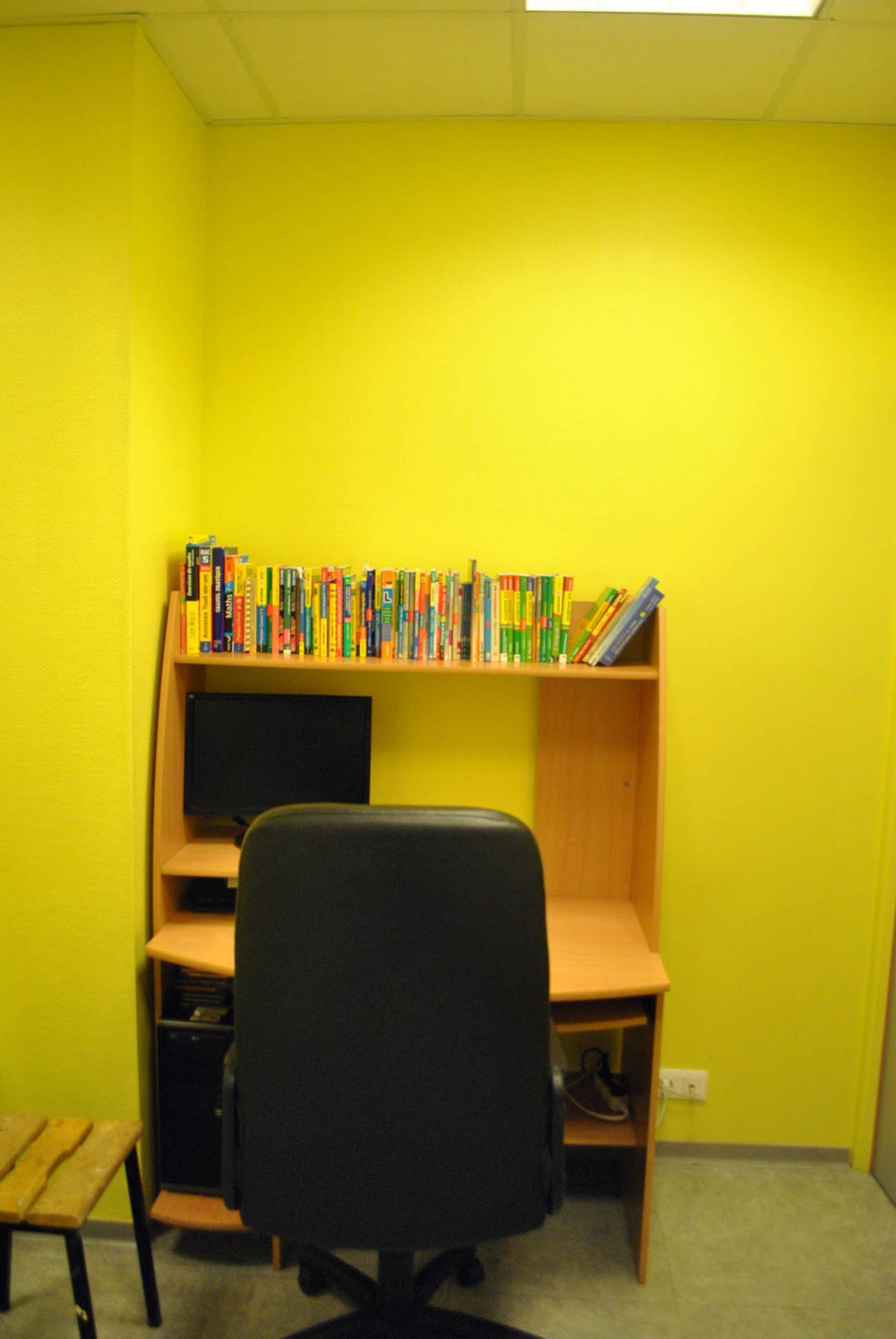 Salle jaune